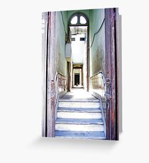 Empty Hallway Greeting Card