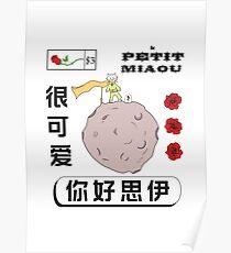 Le Petit Miaou Poster