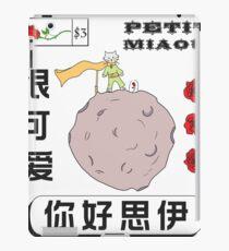 Le Petit Miaou iPad Case/Skin