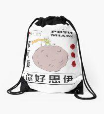 Le Petit Miaou Drawstring Bag