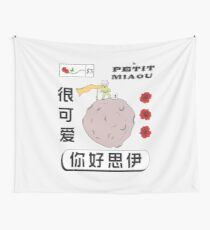Le Petit Miaou Wall Tapestry