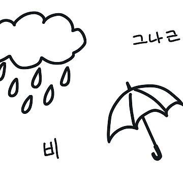 Rain by Sako-san