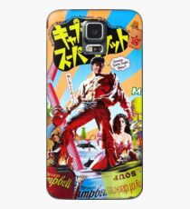 Evil Dead / Army Of Darkness / Japanese Poster Case/Skin for Samsung Galaxy