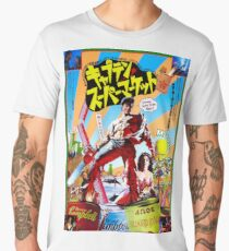 Evil Dead / Army Of Darkness / Japanese Poster Men's Premium T-Shirt