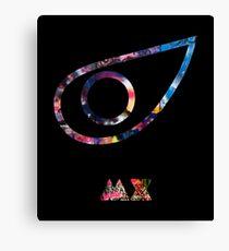 Coldplay MX Major Minus Canvas Print