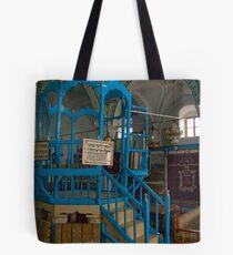Abuhav Synagogue #4 Tote Bag