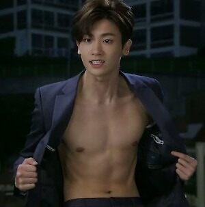Quot Park Hyung Sik S Abs Quot By Thisfire Redbubble