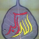 Leaf Painting Allaho Akber by HAMID IQBAL KHAN