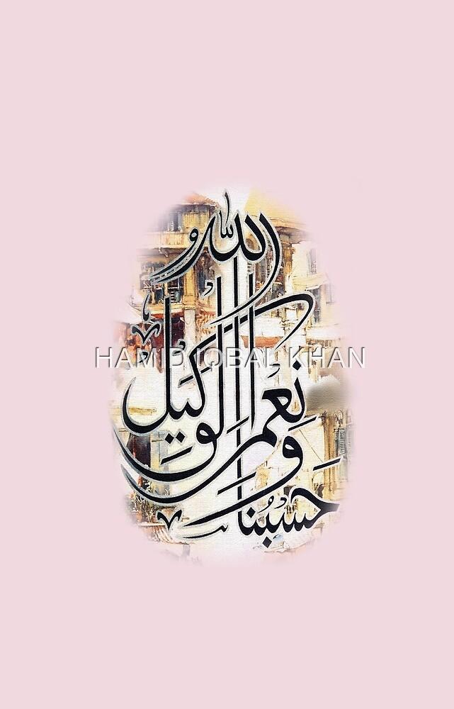 Hasbun Allaho wa Nemal Wakil Arabic Calligraphy Painting by HAMID IQBAL KHAN