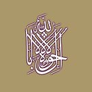 Lahowla wala quwwata illa billa hil Aliyyul Azeem by HAMID IQBAL KHAN