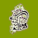 Warafaana Laka Zikrak  Calligraphy Painting by HAMID IQBAL KHAN