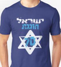 Israel 70 independence day shirt jewish israeli flag Unisex T-Shirt