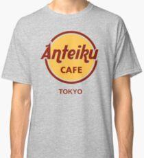 Camiseta clásica Anteiku - Tokyo Ghoul