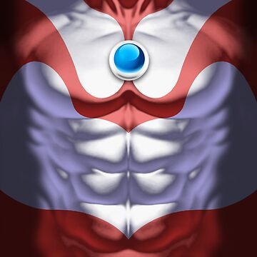 BE ULTRAMAN! ウルトラマン by MINION-FACTORY