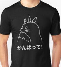 """GANBATTE"" TOTORO DESIGN Unisex T-Shirt"