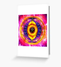 Inner Sanctuary Greeting Card
