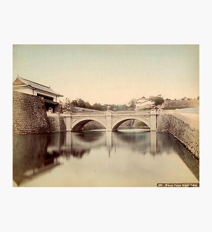 Mikado Palace bridge, Tokyo Photographic Print
