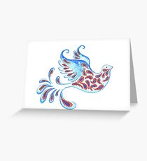 Paisley Peace Dove  Greeting Card