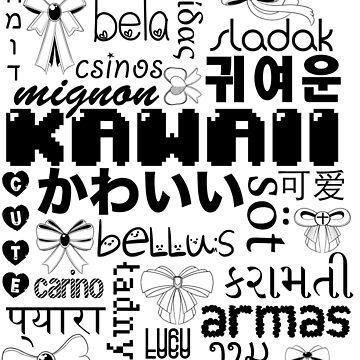 Kawaii- Black by zipperchan