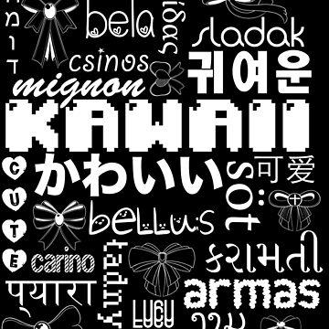 Kawaii- White  by zipperchan