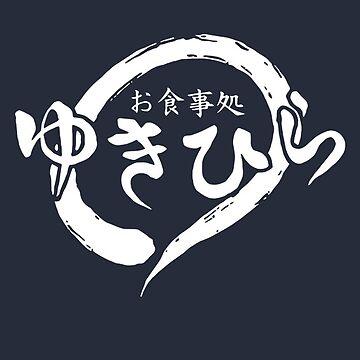 Yukihira Diner Logo - Shokugeki no Souma by Fayzun