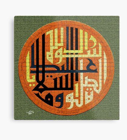 Durud Pak Darood Pak Calligraphy Painting Metal Print