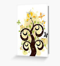 Grunge floral ornament Greeting Card