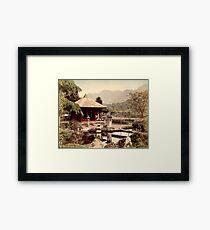 Dainichido Garden, Japan Framed Print