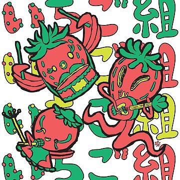 Kawaii Strawberry Squad by AyaMasuda