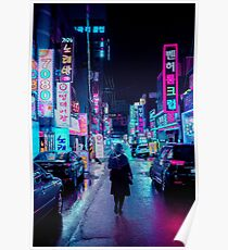 Incheon Rain 2 Poster