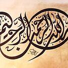 Bismillah Calligraphy Dewani Style Bismillah Calligraphy Painting by HAMID IQBAL KHAN