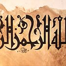 Bismillah Calligraphy Painting in Kufic Style by HAMID IQBAL KHAN