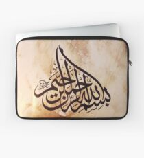Bismillah Calligraphy Painting in Thuluth Style Laptop Sleeve