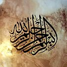 Bismillah Calligraphy Painting in Thuluth Style by HAMID IQBAL KHAN