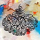 Bismillah Calligraphy Painting in Dewani Style by HAMID IQBAL KHAN