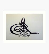bismillah tughra Calligraphy Painting Art Print