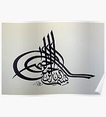 bismillah tughra Calligraphy Painting Poster