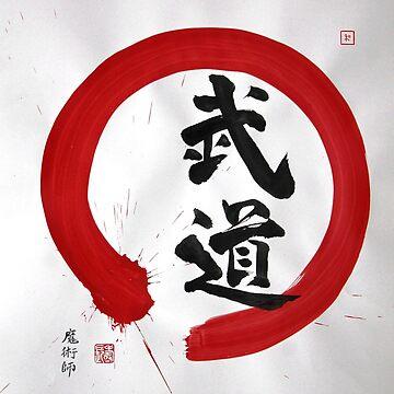 Zen Budo Enso. by lozanoroyce