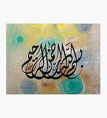 Bismillah Calligraphy painting in Devani Style Photographic Print