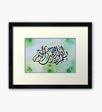 Bismillah Calligraphy painting in Devani Style Framed Print