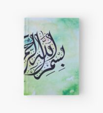 Bismillah Calligraphy painting in Devani Style Hardcover Journal