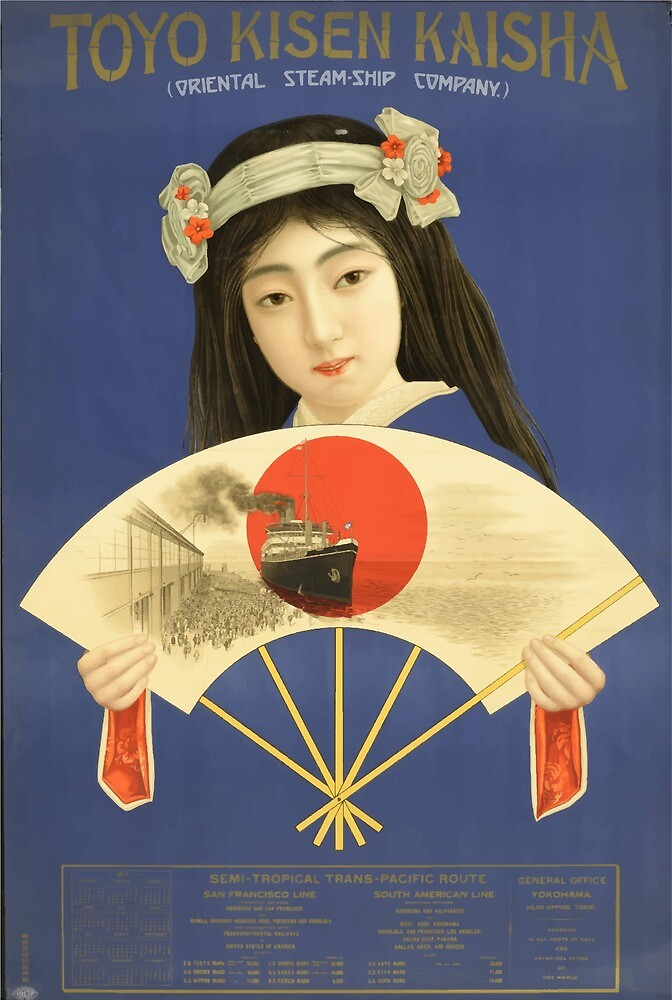 Vintage Travel Poster Japan 1917 by simbamerch