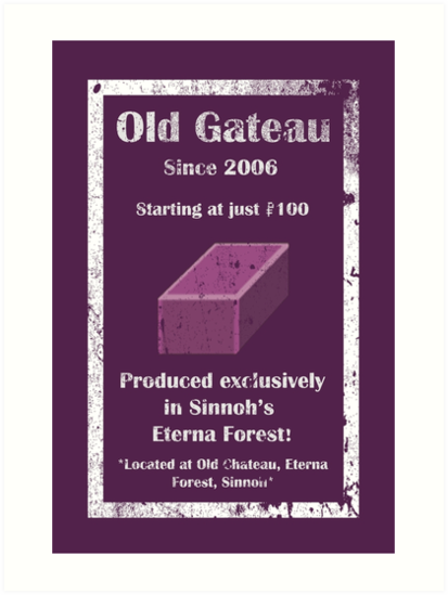 Old Gateau Ad by Swainathan