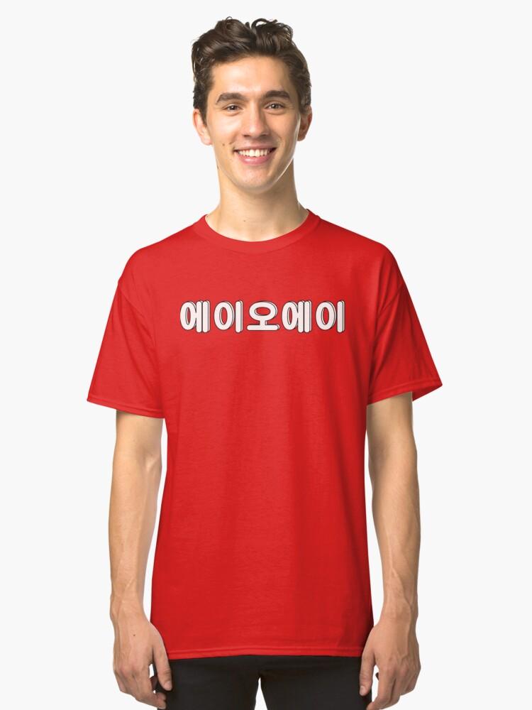 AOA Classic T-Shirt Front