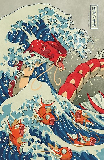 The Great Red Wave by Missy Pena
