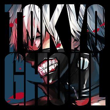 Tokyo Ghoul logo v4 by MisterNightmare