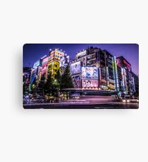 Akihabara Japan von Tokyo Lens Leinwanddruck