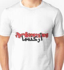 Arkansas ( Arabic Calligraphy ) Unisex T-Shirt