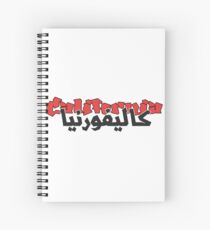 California ( Arabic Calligraphy ) Spiral Notebook