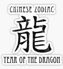 Chinese Zodiac Year of the Dragon Sticker Sticker